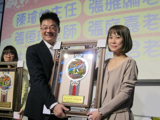 107年 - 林秀真 榮獲翰霖文教機構個人獎項