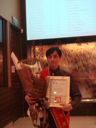 99年 索肇元 榮獲台中補教協會優良教師獎