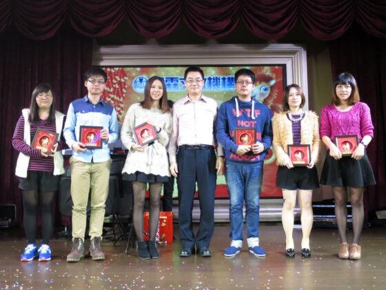 106年 - 翰霖文教機構優良老師獎 頒獎紀錄