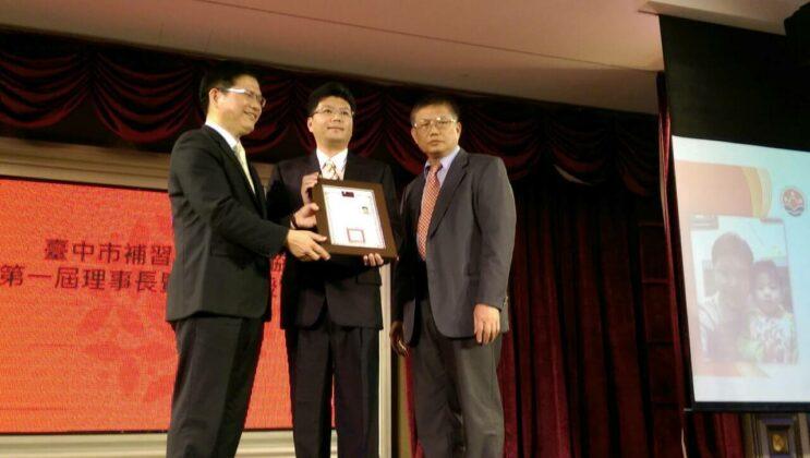 104年 - 陳勝璟 榮獲台中補教協會理事菁英
