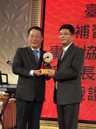 105年 - 陳勝璟 榮獲台中補教協會理事菁英
