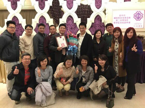 107年 - 陳勝璟 榮獲台中補教協會理事菁英