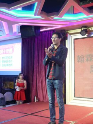 陳映銘老師-十年服務獎
