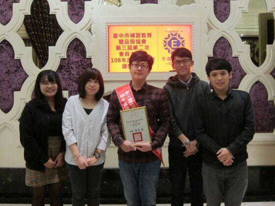 108學年度優良教師獎-蔡子巍